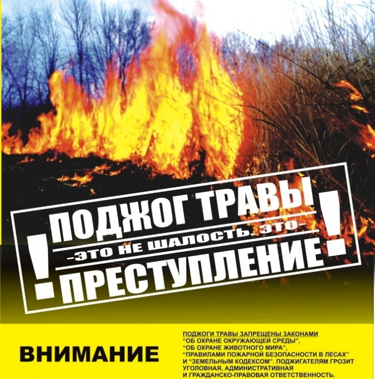 https://gorod-ust-labinsk.ru/upload/iblock/ab9/ab98243f8551c3d9fa63840834bfb773.jpg