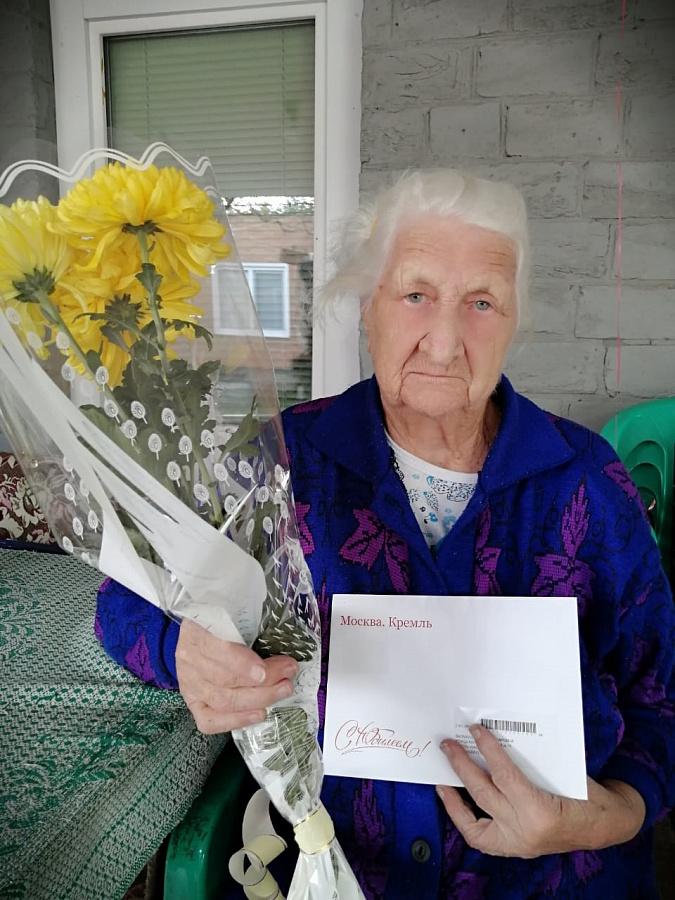 90 лет отпраздновала Вера Макаровна Балмакова ветеран ВОВ и труженик тыла